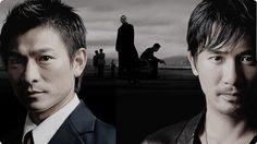 Infernal Affairs(終極無間)