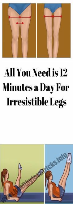 ALL YOU NEED IS 12 MINUTES A DAY FOR IRRESISTIBLE LEGS – Healthy Food Tricks