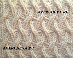 узор спицами плетенка 972