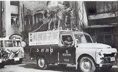 昭和31年4月サッッポロ菓子祭にて、ロバの模型を乗せて市内をパレード