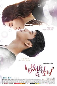 Girl Who Sees Sme|ls (Drama) (2015)