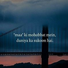 # anamiya khan Dear Mom And Dad, I Love My Parents, Father Quotes, Dad Quotes, Mind Thoughts, Deep Thoughts, Well Said Quotes, Zindagi Quotes, My Poetry