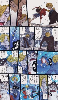 One Piece Luffy, One Piece Anime, One Piece Series, Sanji Vinsmoke, Anime Guys, Fandoms, Comics, Twitter, Dibujo