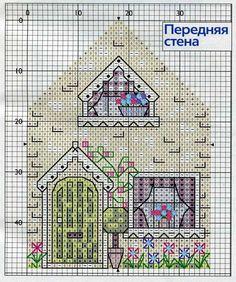 Gallery.ru / Фото #4 - Домики - tysik26081