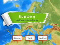 Ο οριζόντιος διαμελισμός της Ευρώπης Geology, Geography, School, Schools