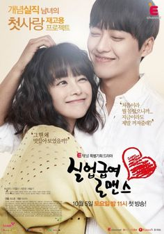 "♥ ""UNEMPLOYED ROMANCE"" (aka Unemployed Benefit Romance) ~ Synopsis:  Im Seung-Hee dreams of being a star writer but there are a few things holding her back from her big break: specifically, she's broke and lives off of unemployment benefits. Things get tricky when Seung Hee's first love, Kim Jong-Dae, ends up working at the benefit office. They met during college and dated for 7 years before breaking up. 