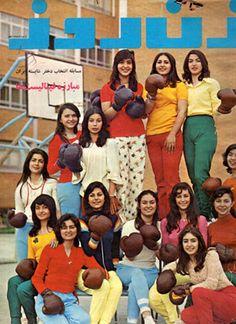 Miss Iran Finalists 1974