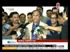 ২০১৯ বিশ্বকাপ বাংলাদেশ সরাসরি খেলবে । Bangladesh cricket news today Update