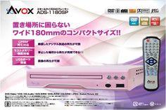 【楽天市場】DVDプレーヤー コンパクト 据置【送料無料&ポイント10倍】/AVOX(アボックス) ADS-1180S【CSME】:サイバーベイ
