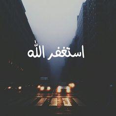 نتيجة بحث الصور عن استغفر الله tumblr