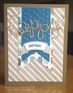 Card Creations by Beth: Masculine Birthday Card CASE
