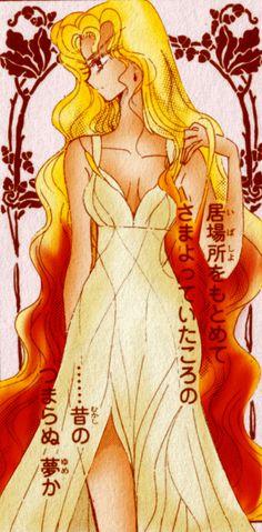 Sailor Galaxia Dress by ladykikyou.deviantart.com
