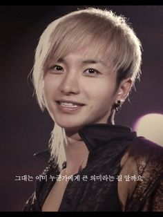 Leeteuk of Super Junior (슈퍼주니어)