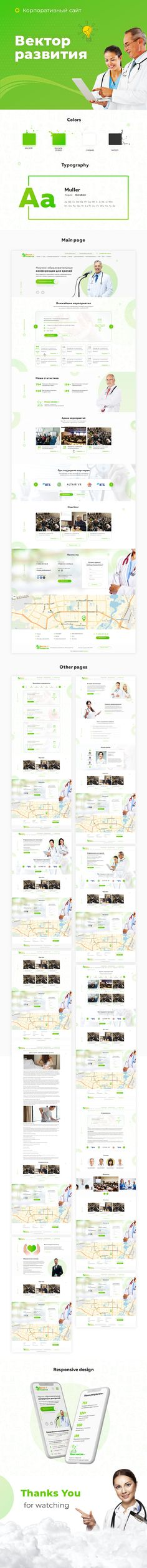 Сorporate site for vector of development on Behance Web Design, Ui Inspiration, Bullet Journal, Medical, Branding, Marketing, Behance, Lp, Coding