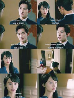 😂 Yang Chinese, Yang Yang Actor, Wei Wei, Kim Bum, Beautiful Love, Special People, Drama Movies, Korean Drama, Handsome