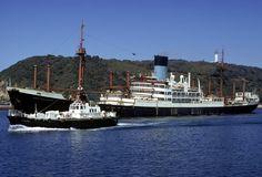 ANTILOCHUS built in 1949, sold and renamed Gulf Orient 1976. Broken up Gadani Beach May 1978.