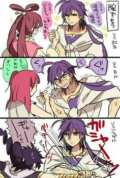 Magi: The Labyrinth of Magic// Sinbad XD reposting this JUST for the fact that Sinbad is like that XD Magi Judal, Magi 3, Sinbad Magi, Manga Anime, Anime Magi, Magi Adventures Of Sinbad, Magi Kingdom Of Magic, Film D'animation, Another Anime