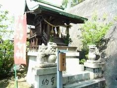 Kusatsu hachimangū(草津八幡宮) shinto shrine in Japan.  It is said that this shrine enshrines the protectorate god of journeys across the seas and billt 1400 years ago.  This shrine is on a hill and has long stone steps. It is worshipped as a shrine for warding off evil. http://japan-temple-shrine.blogspot.jp/2014/02/kusatsu-hachimangu-enshrines.html