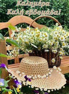 Table Decorations, Greek, Top, Home Decor, Beauty, Decoration Home, Room Decor, Home Interior Design, Greece
