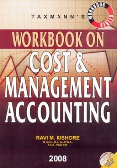 Integral calculus by amit m agarwal pdf engineering ebooks pdf workbook on cost and management accounting fandeluxe Image collections