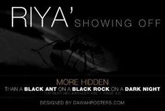 """more hidden than a black ant, on a black rock, on a dark night""  [Tafseer ibn Katheer Vol. 1, p.62]"