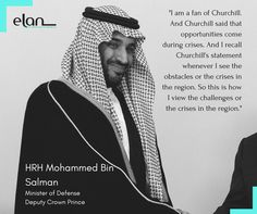 #DigitalMajlis #Quotes #QuoteOfTheDay  #HRHMohammedBinSalmanAlSaud #MinisterOfDefense #DeputyCrownPrince    #MiSK #HouseOfSaud #SaudiArabia #Royals
