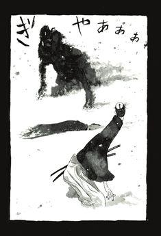 Blast tome 1 - grasse carcasse : Manu Larcenet - BD ...