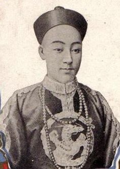 File:The Emperor Guang-Xu of Qing Dyasnty China.JPG