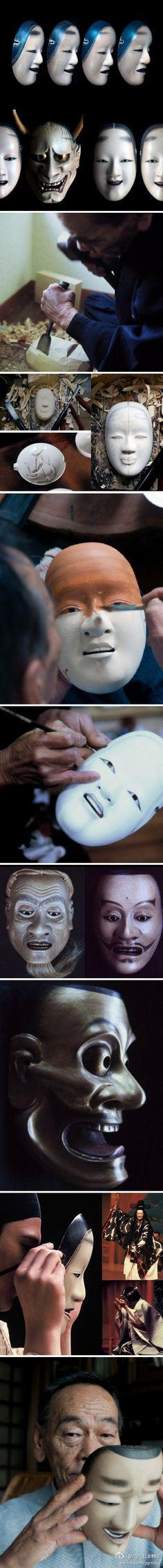 Noh mask artist, Koichi TAKATSU 能面师髙津紘一(1941-2011)Japan