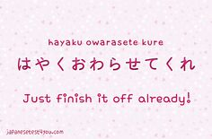 #Japanese #learn #study #phrases