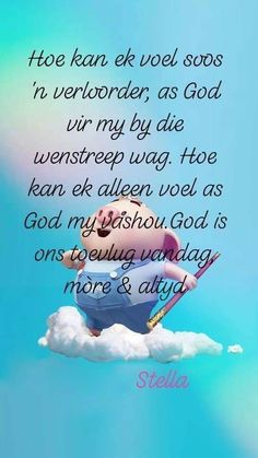 Good Morning Inspirational Quotes, Morning Quotes, Motivational Quotes, Self Quotes, Life Quotes, Cute Piglets, Afrikaanse Quotes, Good Morning Wishes, Little Pigs