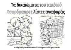 dreamskindergarten Το νηπιαγωγείο που ονειρεύομαι !: Πίνακες αναφοράς για τα δικαιώματα των παιδιών Child Love, Human Rights, Children, Kids, Activities, Education, Comics, School, Blog