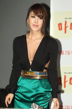 Uhm Jung-hwa 'I'm really lonely these days' Uhm Jung Hwa, Chic Outfits, Lonely, Asian, Actresses, Google Search, Style, Female Actresses, Swag