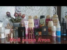 Гель для душа Avon Senses Ухаживающий с экстрактом масла ши отзывы - приятно пахнет - Доброго времени суток всем ктопишит отзывы и конечно же тем.