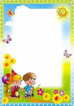 Frame Border Design, Boarder Designs, Page Borders Design, Educational Activities For Preschoolers, School Border, Disney Frames, Kindergarten Portfolio, Powerpoint Background Design, Boarders And Frames