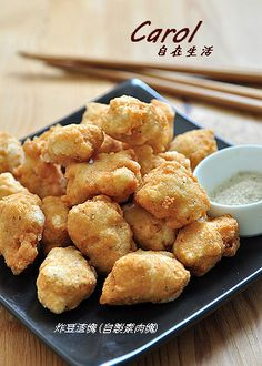 Savoury Dishes, Vegan Dishes, Vegetarian Recipes, Cooking Recipes, Allrecipes, Ethnic Recipes, Desserts, Taiwan, Chinese