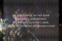 Елена Тютельман