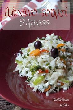 laxano toursi express Salad Recipes, Cabbage, Chicken, Meat, Vegetables, Cooking, Salads, Food, Recipe Ideas