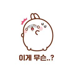 Molang:  What the...
