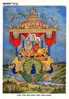 Shree Krishna Wallpapers, Lord Vishnu Wallpapers, Indian Gods, Indian Art, Lord Sri Rama, Lord Rama Images, Hindu Rituals, Lord Shiva Family, Tanjore Painting