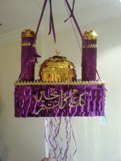 Mosque piñata for Ramadan by hit_or_pull