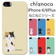 8d6e0c5a77 9件】スマホケース  おすすめ画像  2014   Iphone Cases、I phone cases ...