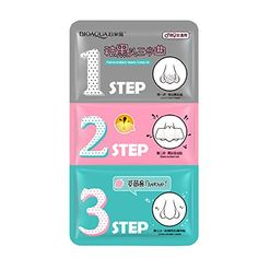 Shouhengda Black Head 3Step Kits Cosmetic Clear Remove Remover Beauty 1Pcs -- Read more  at the image link.