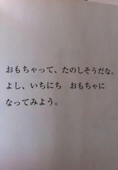 http://otanew.jp/archives/8231296.html