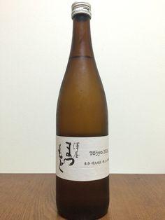 「澤屋まつもと Tojyo」は微炭酸によるスッキリ感で料理が進みまくる逸品 : 今日、日本酒のむ?