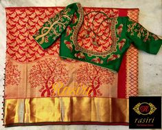 RaSiri by Prathima and Rashmi. Contact : 088617 88618.