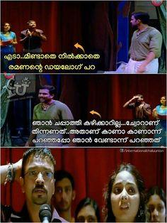 ചകലററ രമണൻ   #icuchalu #movies  Credits : Iyyer Cook ICU