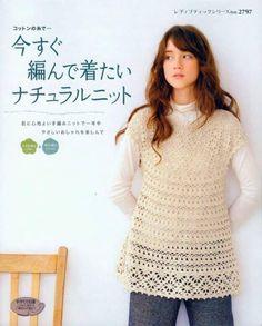 ISSUU - Crochet and knitting by vlinderieke
