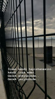 Sad Words, Cool Words, Cebu, Eternal Sunshine, Fake Photo, Wallpaper Quotes, Beautiful Words, Book Quotes, Instagram Story