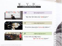 [CS교육자료] 가맹점 점주 대상 서비스경영기반 고객관리(CRM) 강의 후기_ 박원영 강사 : 네이버 블로그